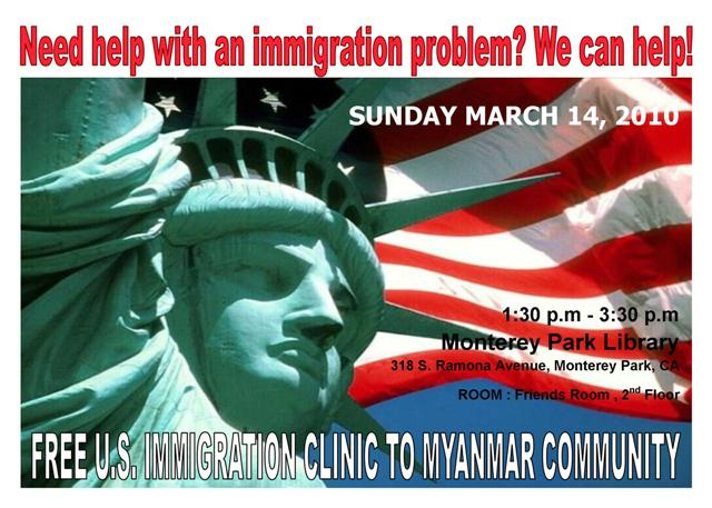 2010 US Immigration Clinic_front PC_web
