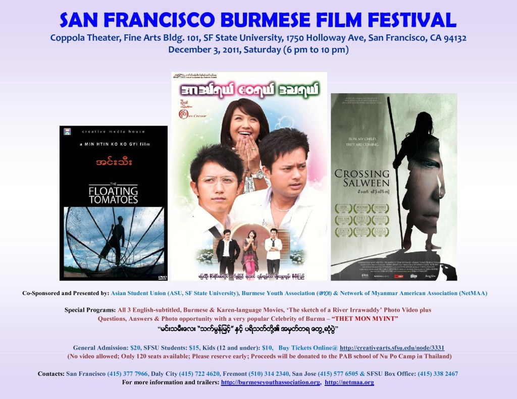 SF Burmese Film Festival 2011 Flyer