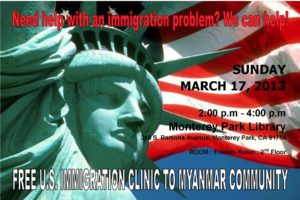 U.S. Immigration Clinic to Myanmar Community