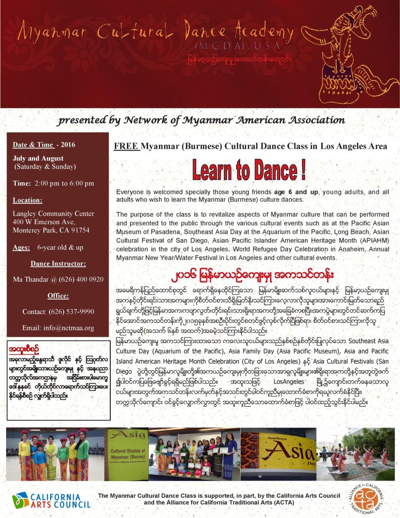 Myanmar traditional dance class_summer 2016 flyer