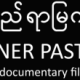 Help make it happen for 'Myanmar Filmmaker's Documentary – Greener Pastures'