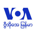 Voice of America (VOA) Burmese News