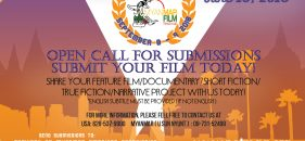 Open Call for Submissions: 2018 Myanmar Film Festival of Los Angeles (11th Edition)
