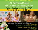 2018 Myanmar Cultural Day in Los Angeles, California