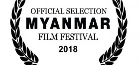 Myanmar Film Festival of Los Angeles (11th Edition): September 15 & 16