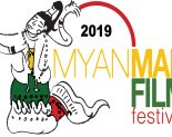 Now Open: Myanmar Film Festival of Los Angeles (12th Edition)