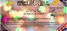 ONLINE VIRTUAL MYANMAR FILM FESTIVAL – OCT. 22-28, 2020